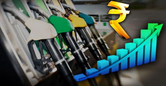 Petrol Fiyatlarına Etkiler